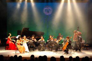 子どものための弦楽コンサート(高学年向け)~熊本ミュージックア―ティスト @ くまもと森都心プラザ ホール